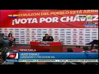 Товарищ Команданте Уго Чавес говорят о Товарищ Президент Сальвадор Альенде 11 сентября 2012 г.