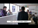 [MAKING] Приключения молодого СонУ (Хеншик) @ tvN