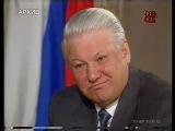 Совершенно Секретно - Ельцин