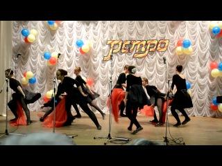 ССХ Империя танца