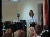 Камалян Алина. 13 лет. музыкальная школа.