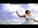 «cwadba 2009» под музыку ♪♫ Песни из кинофильмов - Песня о любви к/ф Гардемарины, вперед!.