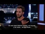 Jimmy Kimmel.2013.05.16 Chris Pine (русские субтитры)