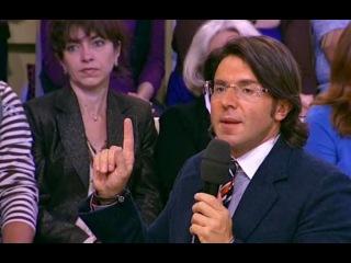 Пусть говорят- Удар черного тигра-Первый канал- Эфир 22 августа 2011