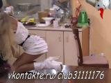 Конкурс эротического танца (13.01.2012)Анжелика Кенова в реалити шоу