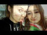 «рр» под музыку ♥ NadiR (Negd Pul) feat.Shami♥ - Запомни-I love you Пойми что-I need you. Picrolla