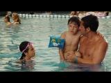 Притворись моей женой  - научите малыша плавать !