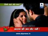 Aastha brings back memories of Khushi Kumari Gupta