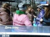 День птиц  в городе Кемерово