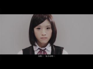 Nogizaka46 - Kimi no Na wa Kibou BONUS Video Type C: Ando Mikumo