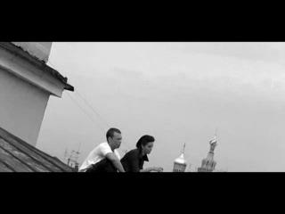 Т9 - Вдох-Выдох (Ода нашей любви).
