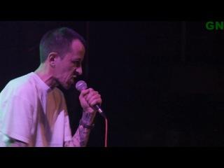 Кровосток - Куртец (live)
