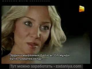 Кузей Гюней 4 серия | Kuzeu Guney | tureckie-seriali.ru