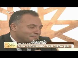 OKTAY KAYNARCA - SUPER BIR SIIR