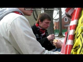 «Гомель-Неман» под музыку Россия - Частушки про хоккей!!. Picrolla