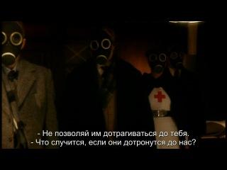 Doctor Who Confidential/Доктор Кто: Конфиденциально/2 сезон 2 серия/Fear Factor