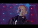 Linkin Park One Step Closer live Earth 2007 Great Performance )