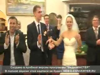 Отжиг на свадьбе Макса и Инны
