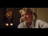 Кое что про мужиков из фильма Красавчик Keinohrhasen (2007)