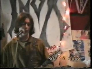концерт в Бельцах. 28.12.2002г. Либидо. InoX