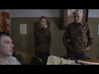 Военная разведка 3 Северный фронт 4 я серия Белый лис 2 я часть HD 720 '2012г