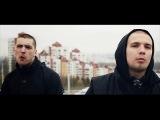 Pra (Killa'Gramm) ft. Kof - Это Сон