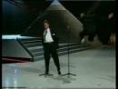 Israel 1987 - Datner and Kushnir - Shir Habat'lanim