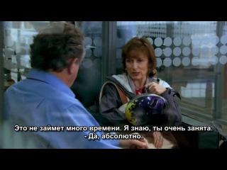 Двадцать Двенадцать/Twenty Twelve/2 сезон 1 серия/Русские субтитры