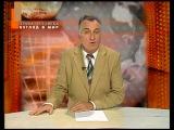 Права человека. Взгляд в мир 21.11.2010 г. Визит Президента Литвы в Беларусь.