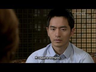 Шпионка Мён Воль / Spy Myung Wol / Myung Wol the Spy (романтическая комедия, 2011 г., 12/16)
