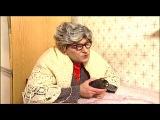 Осорожно Модерн 2 - Тётя, брат да Комбат. (11 серия)
