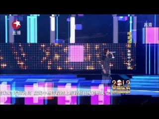 111231 Shanghai Dragon TV @ Talk+Seishun Amigo+Daite Senorita