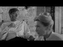 (вмк) Ночь Игуаны / Night of the Iguana (1964)