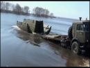 Понтонный автомобиль на базе КАМАЗ