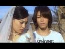 Клип на дораму Семь обличий Ямато Надешико Кохей и Сунако