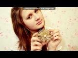 «***» под музыку 3oh3! - Starstrukk (feat.Katy Perry). Picrolla
