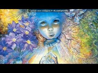 «..**Сказка волшебных снов**...» под музыку Alizbar - Танец фей.