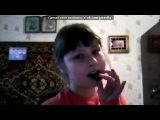 «Webcam Toy» под музыку Чистый ржа4 ребенка. - смех без причины.. Picrolla