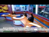 Начальник отдела операций с драгметаллами Ланта-Банка Лозинская И.С. в прямом эфире РБК ТВ