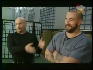 Сергей Бадюк Уроки уличного боя