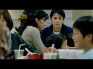 Сын в отца / Soshite chichi ni naru (трейлер)