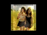«•◊• Сумеречные актеры вместе №2•◊•» под музыку Слот - Сумерки. Picrolla