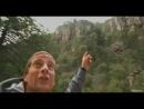 Žmogus prieš gamtą 1.12 [FILMAS.US]
