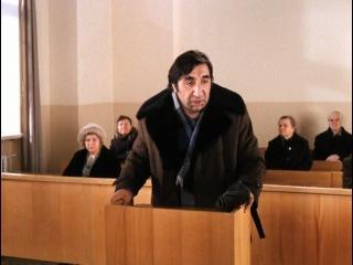 Мимино. Сцена в суде. Свидетель Хачикян