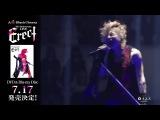 Acid Black Cherry - LIVE DVD 「Acid Black Cherry 5th Anniversary Live 「Erect」」ダイ&#12472