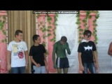 «ТУРЦИЯ!!!**2013**» под музыку все танцуют басеком на пе - все танцуют басеком на пе.mp3. Picrolla