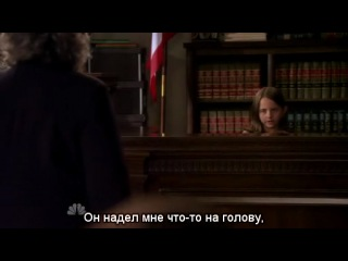 Закон Хэрри / Harry's Law / Сезон: 2 / Серии: 6 sub
