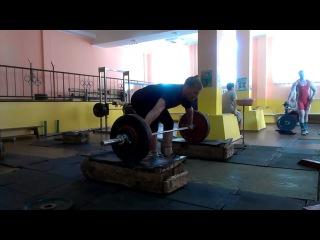 Коношевич Денис.рывок 130 кг.