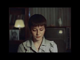 Зимняя вишня 1 1985