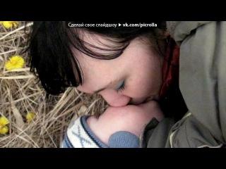 «Я, сынок  и мои родственики» под музыку Дисней - Анастасия.Вальс.(на английском языке). Picrolla